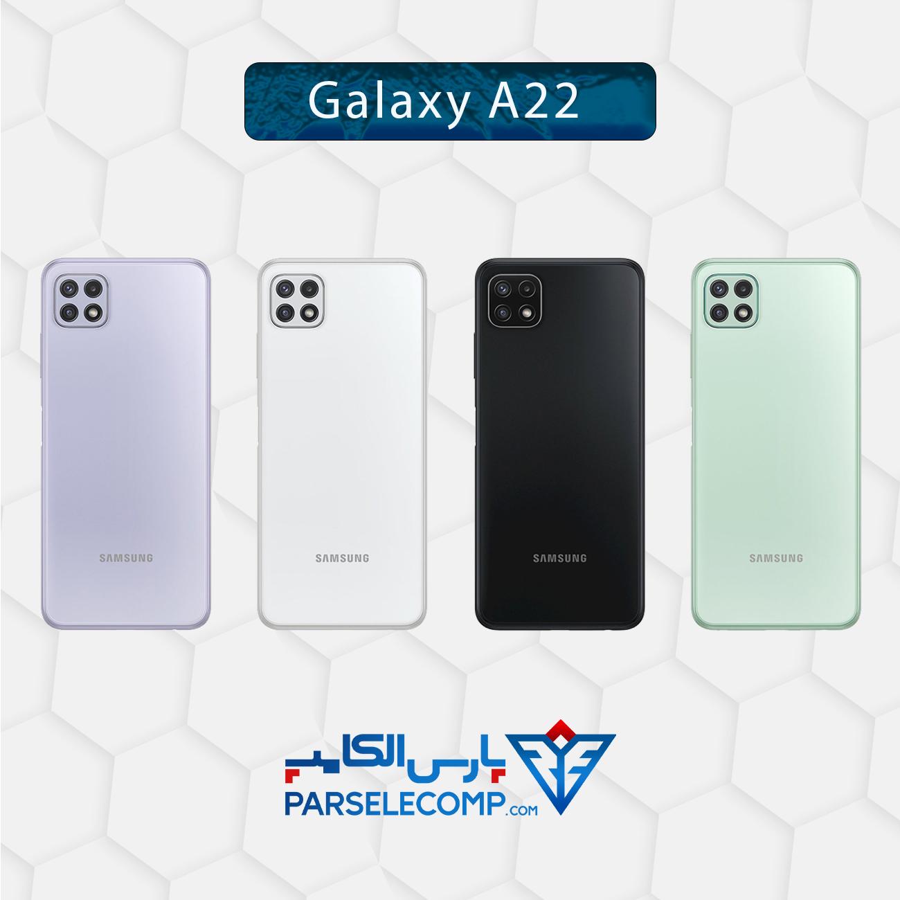 A22 5G 4