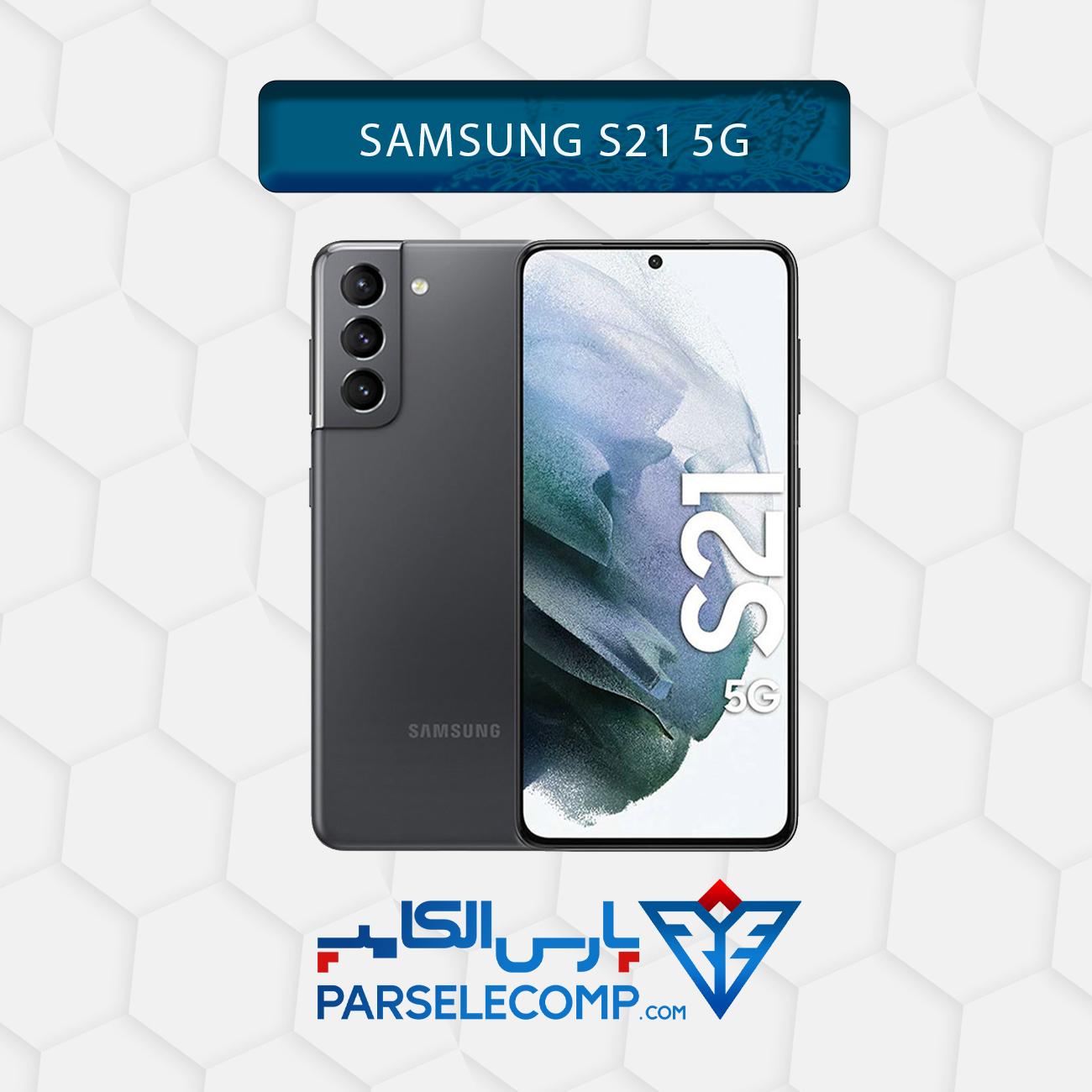 S21 5G